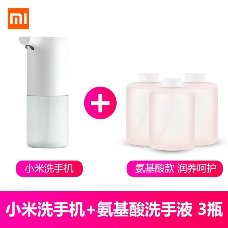 샤오미 자동 거품 비누 세제 디스펜서 센서 작동 핸드워시 손세정기, Xiaomi 자동 비누 세척 + 아미노산 손 소독제 (3 병)