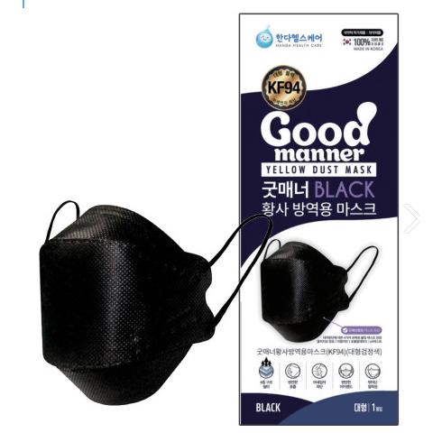 [꼬꼬마 잡화점] 굿매너 KF94 블랙 마스크, 1매