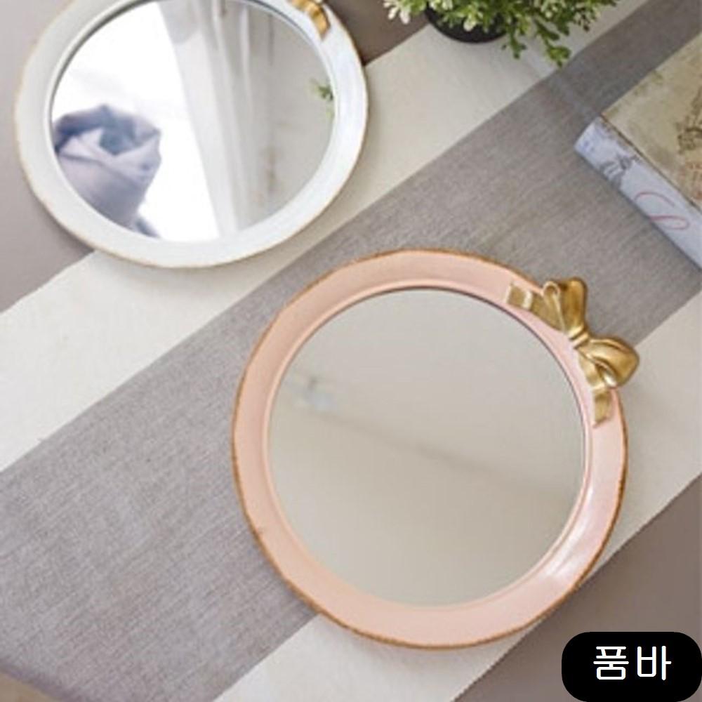 이케아 원형 거울 화이트 핑크 접이식 화장 책상 스탠드 화이트