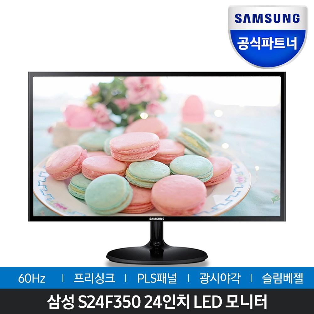 삼성전자 S24F350 24인치 광시야각 Full-HD LED 모니터, 삼성전자 S24F350 LED 모니터