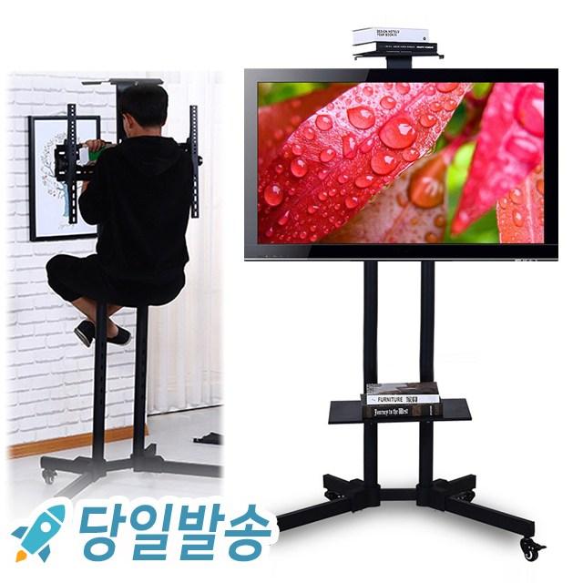이동식 TV 스탠드 거치대 삼성 LGTV 일반브랜드 32~70인치, 기본형 TV 스탠드