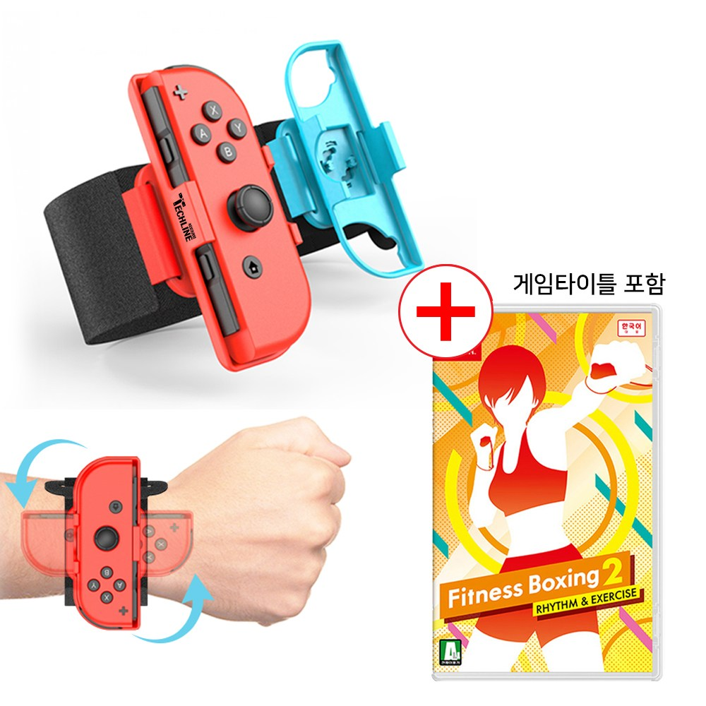 닌텐도 스위치 피트니스 복싱2+조이콘 플렉시블 스핀 손목밴드, 단품