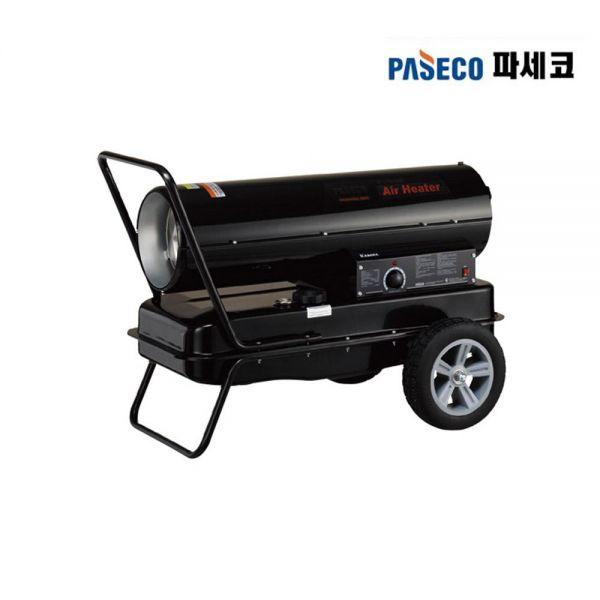 파세코 열풍기 P-S50000 110평형, 본 상품 선택