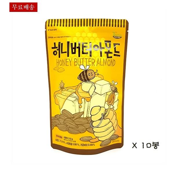 케이앤핫 [탐스팜] 허니버터 아몬드, 210g, 10개