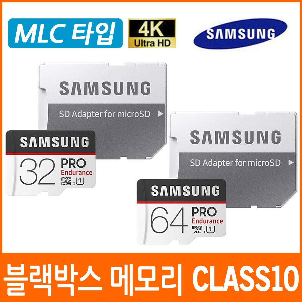 아이로드 A9/A4/N1/N7/Q7/Q9 블랙박스 호환 메모리카드/클래스10/MLC타입, 01.삼성 PRO 32G MLC타입 MicroSD Class10