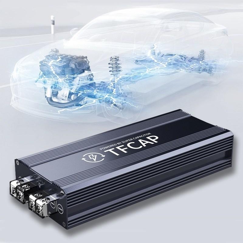 티에프캡 100F 울트라 슈퍼 캐패시터 캐퍼시터 자동차 배터리 전류전압안정기
