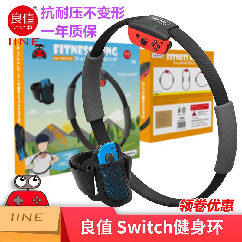 닌텐도 스위치 Nintendo Switch 국내 2 세대 피트니스 링 어드벤처 피트니스 링 액세서리-20760, 단일옵션, 옵션05