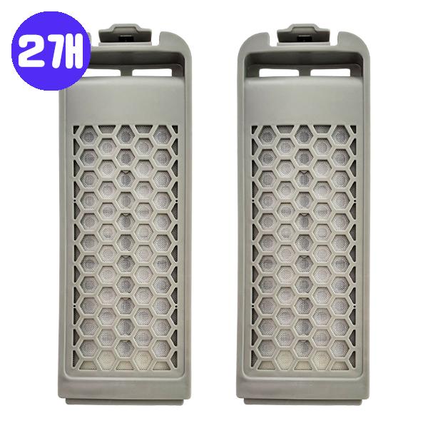 투제이 삼성 다이아몬드필터 DC97-16513C 세탁기거름망 통돌이 먼지거름망, 2개-17-2262204301