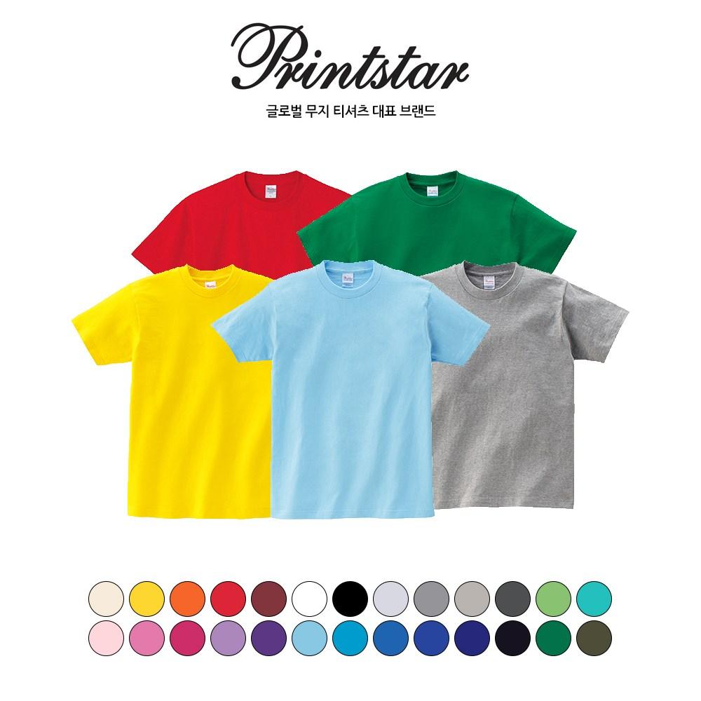 프린트스타 17수 면 평직 베이직 라운드 티셔츠 (일반사이즈160~3XL) 반팔