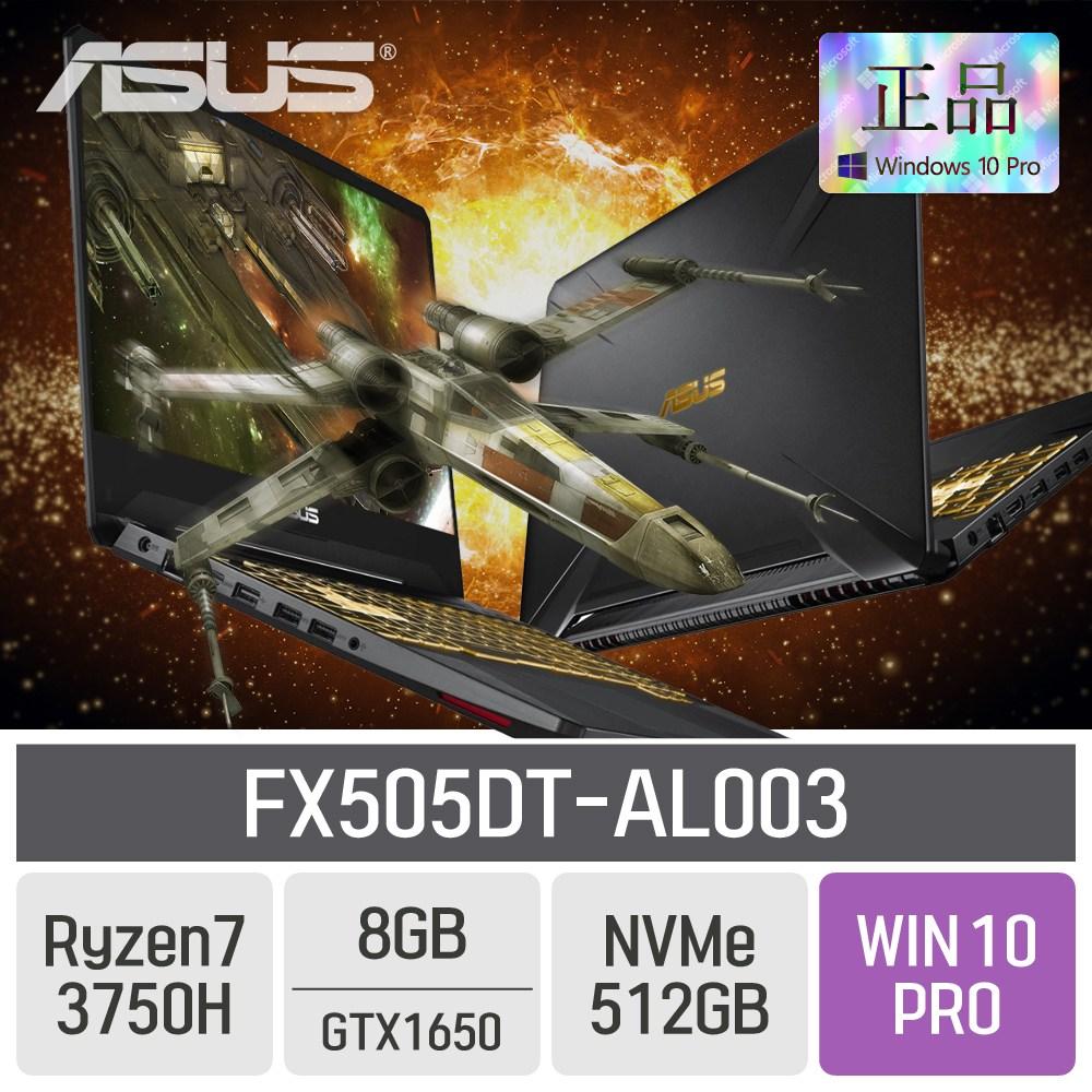 ASUS TUF 게이밍 FX505DT-AL003, 8GB, SSD 512GB, 포함