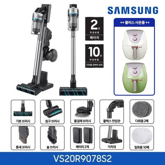 [삼성] 제트 무선청소기 VS20R9078S2 블루, 단품