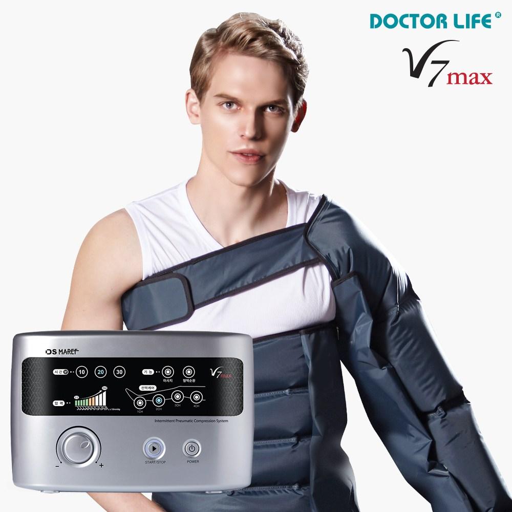 [닥터라이프] V7max 공기압마사지기 다리마사지기 / 풀세트 본체+다리+팔+허리+확장지퍼, 단일상품