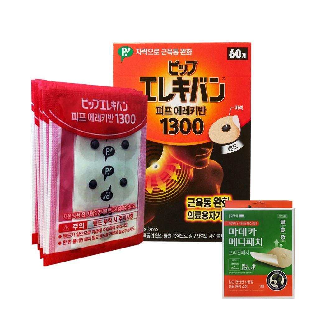 동국제약 직수입 일본 피프 에레키반 자석파스 60매+마데카 패치 프리컷 1매, 1박스