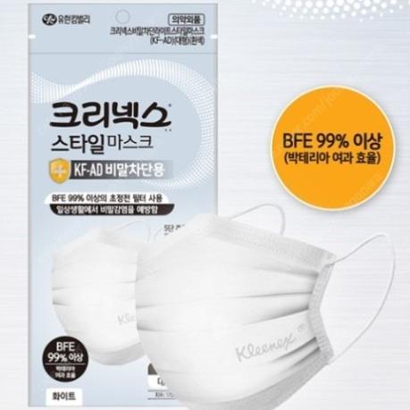 유한킴벌리 크리넥스 스타일 비말차단 마스크 대형 3매입x50개 1box, 1박스