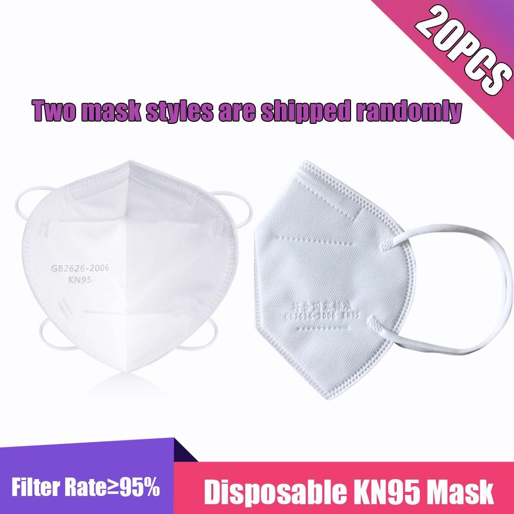 Haomenyi KN95마스크 95 % 이상의 여과 효과 GB 2626-2006(머리 착용식과 귀걸이식 두 가지 유형의 마스크가 무작위로 전달됨), 20개
