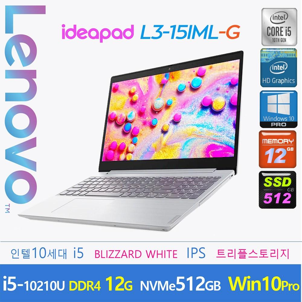 Lenovo 10세대 i5 아이디어패드 L3-15IML [Windows10 Pro 포함], 12GB, SSD 512GB, Windows10 Pro