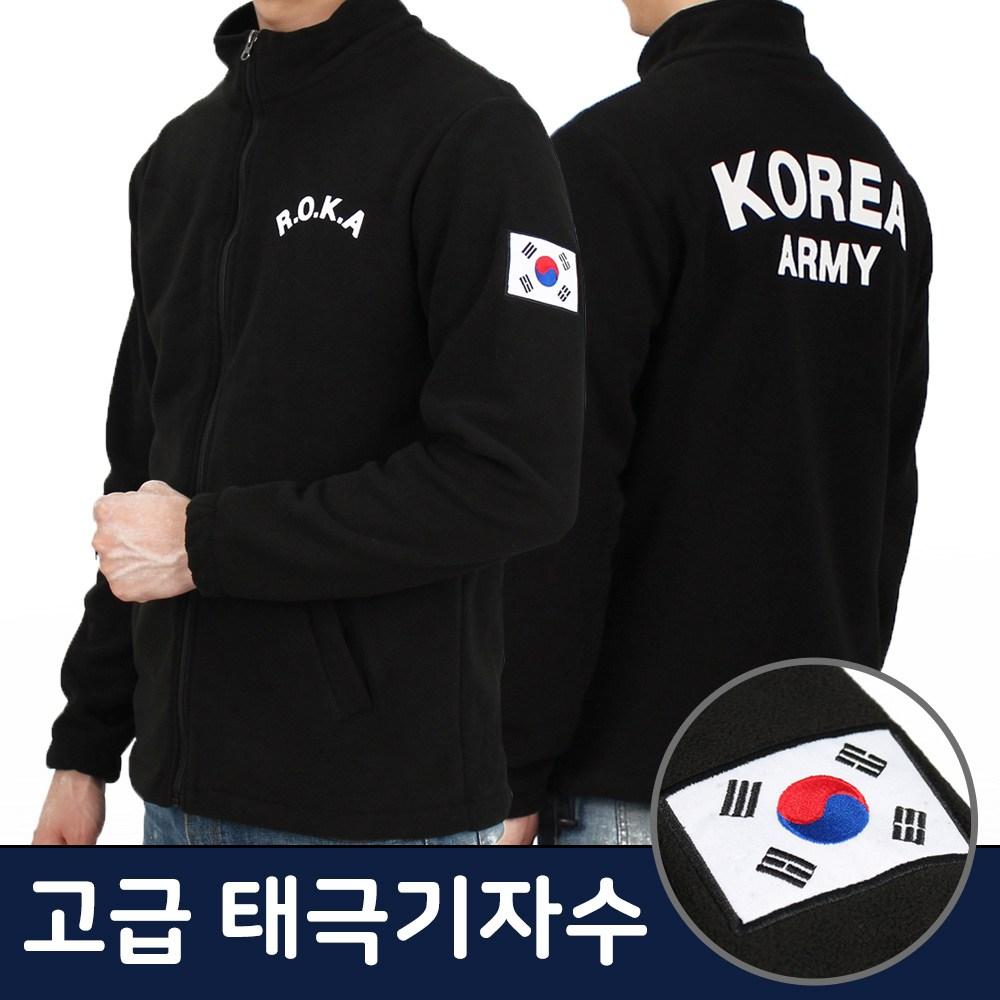 군인용품 ROKA 자수 로카 후리스 군인 군용 폴라 방한 자켓