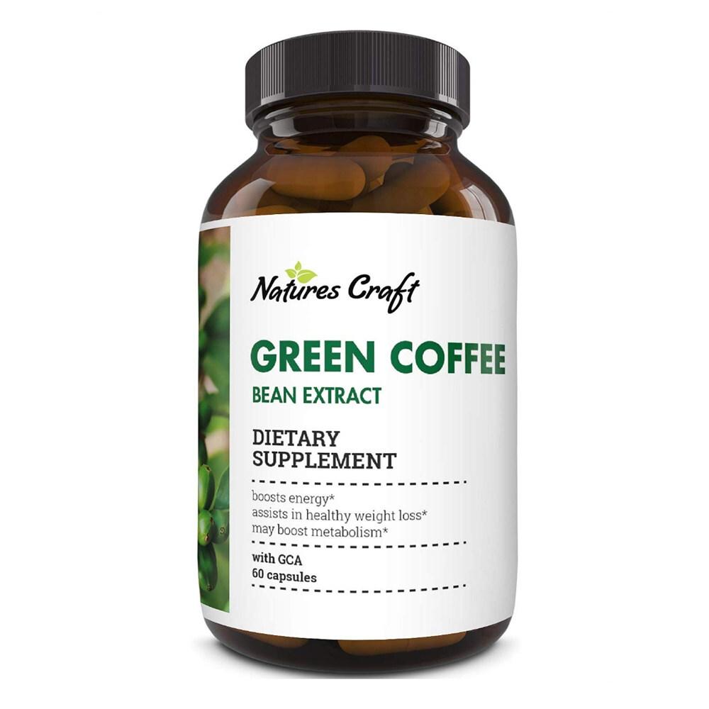 Nature Berg (2팩) 네이쳐버그 그린 커피빈 60캡슐 지방태우기 다이어트보조제, 1mg, 2개