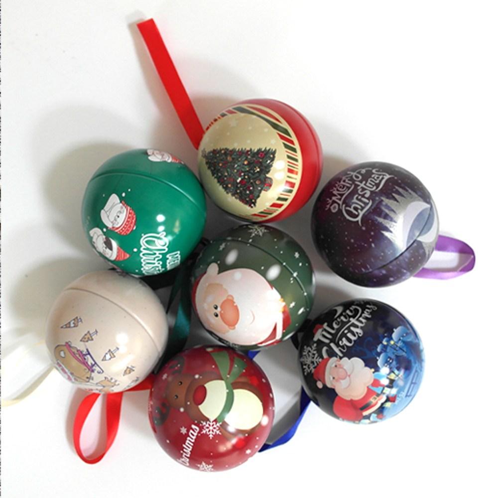 틴케이스 크리스마스 트리 오너먼트 7개 SET 사탕 케이스 트리장식, 01.컬러 혼합 7개 SET