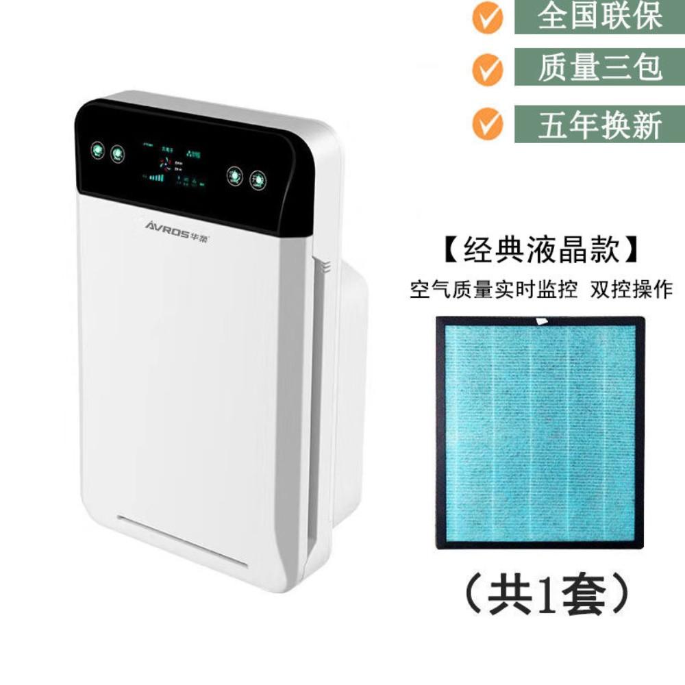 공기청정기 노인 방 냄새제거 실내 공기정화기 .가정 포름알데히드 가정용 포름알데히드제거, LCD 화면 버전 [필터]