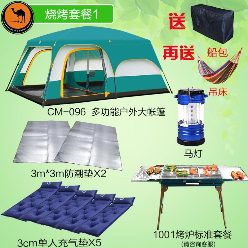 대형 거실 투룸텐트 5~8인용 캠핑 단체 야영 텐트, 바베큐 세트 1