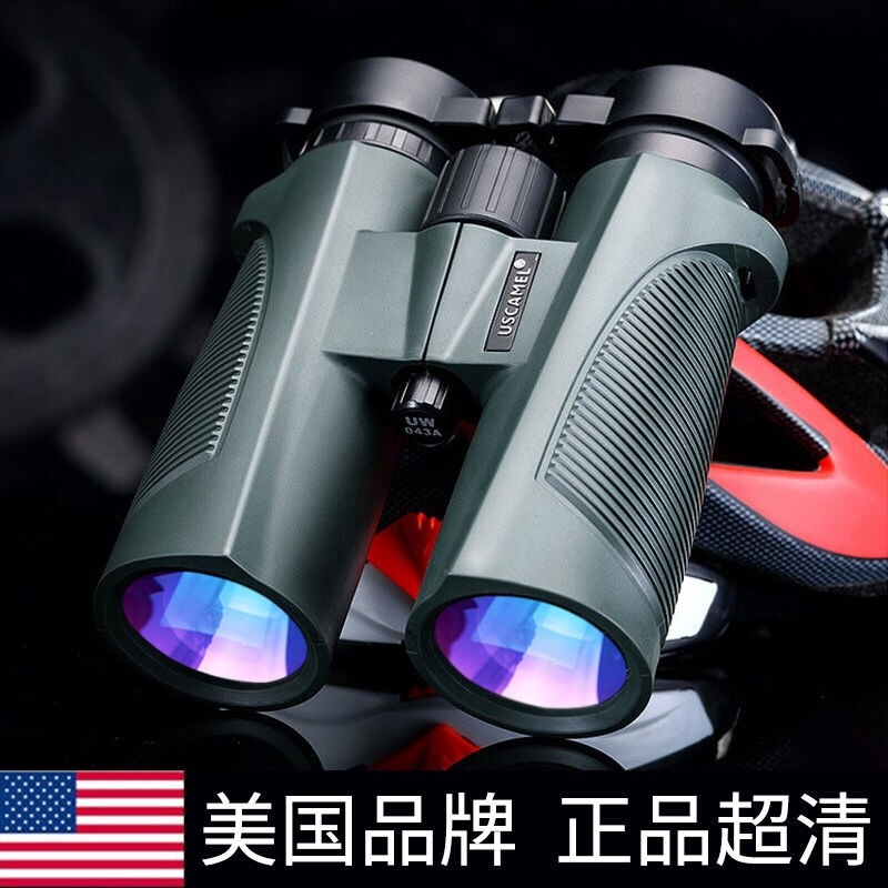 미국 USCAMEL 쌍안경 HD 야간 투시경 콘서트 휴대 전화 카메라 성인 야외 휴대용 천체컬망원경 고배율 천체 단망경 망원경, 10배 녹색