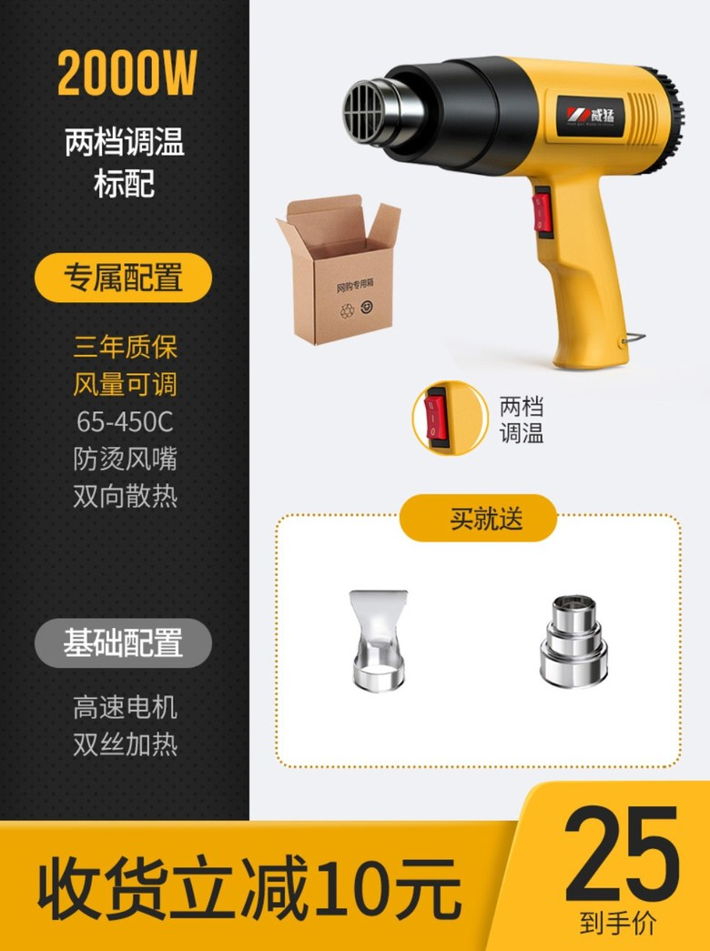 히팅기 랩핑기 전기 히팅건 플라스틱 용접 열풍기 배관 접합 코팅 LED, K개