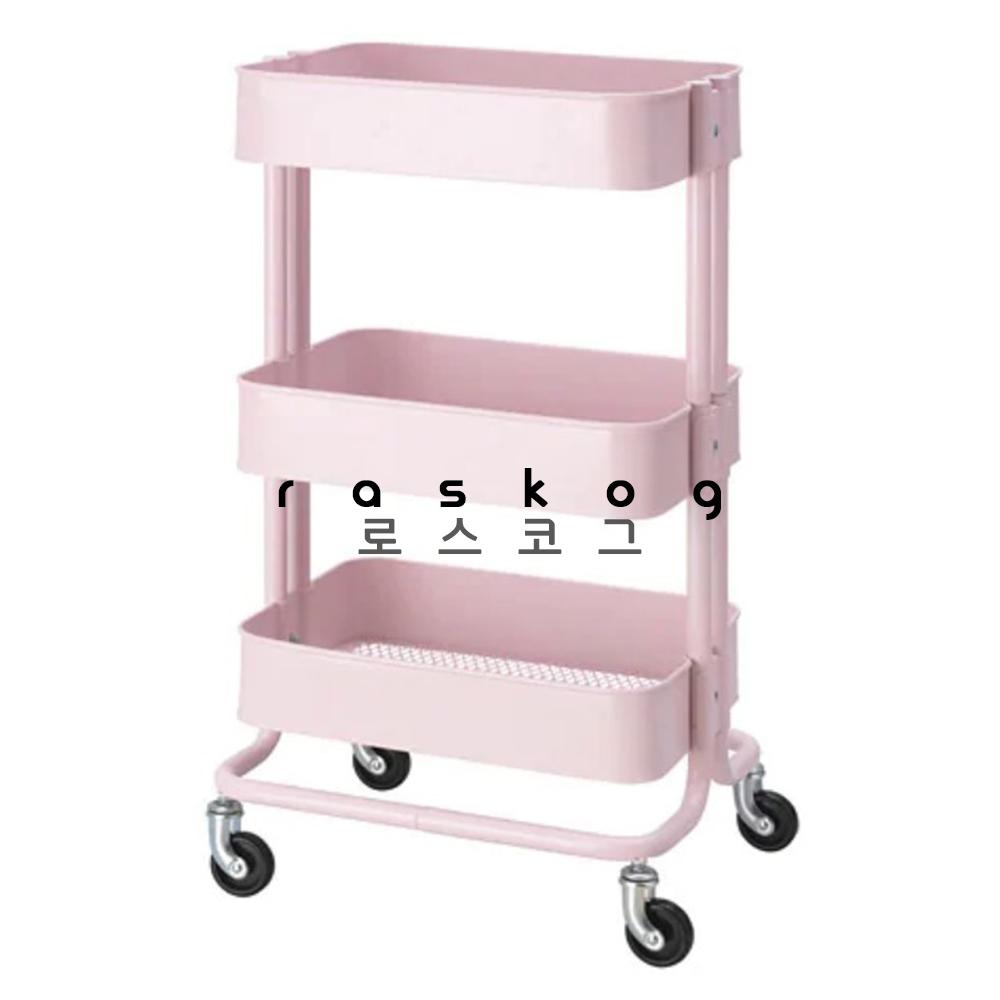 이케아 ikea 로스코그 국민 기저귀함 다용도 카트 보관함 아기 트롤리, 핑크