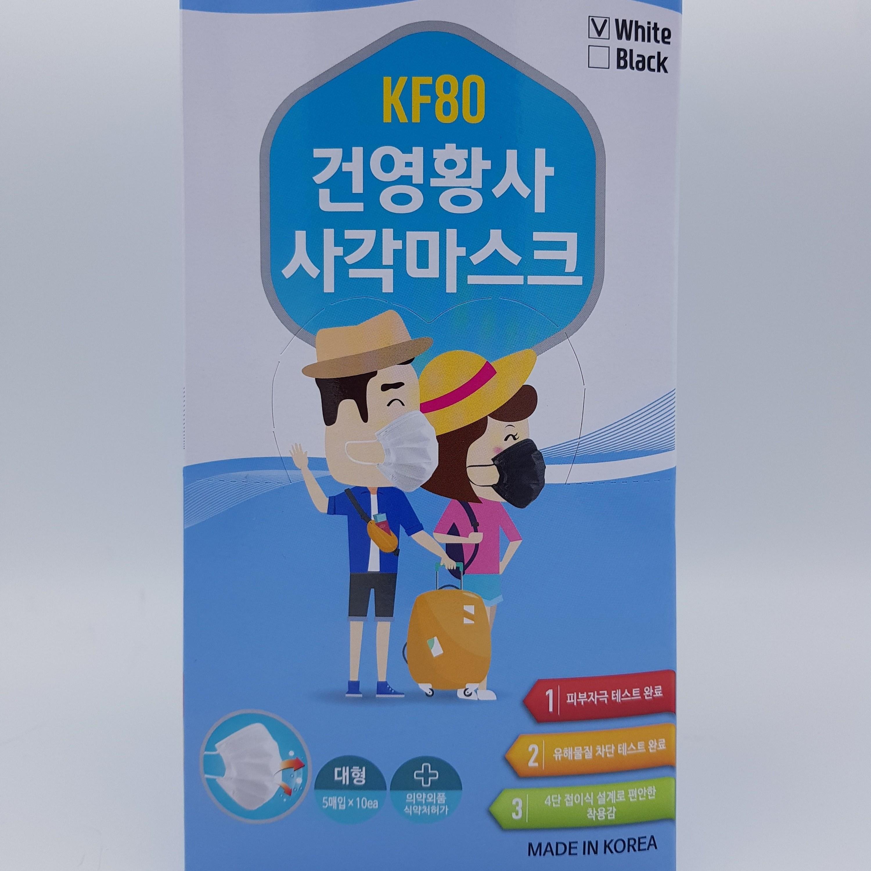 KF80 황사방역 미세먼지 사각건영마스크 50매입 0968, 1팩