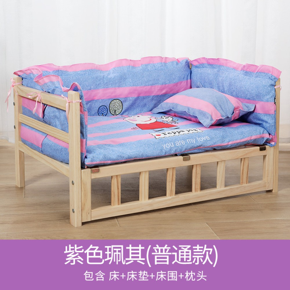 강아지산소방 혼자두기 고양이호텔 강아지포토존, 일반침대+페키퍼플 (POP 5244043431)
