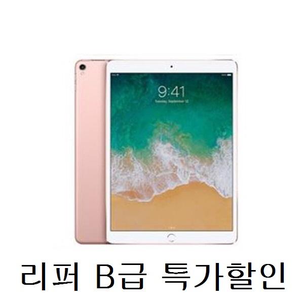 Apple iPad 2세대 10.5 셀룰러 64GB 리퍼특가상품 아이패드, 핑크(B급특가)