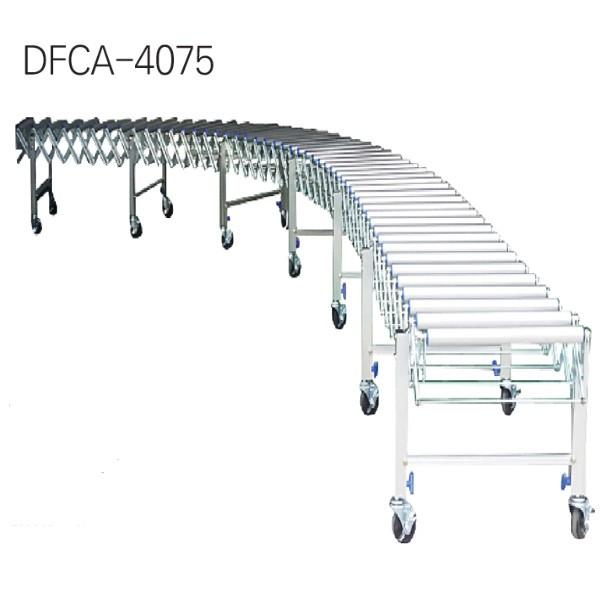 알루미늄 롤러 카페트 자바라 컨베이어 콘베어 로라 저상/고상(대) DFCA-4075