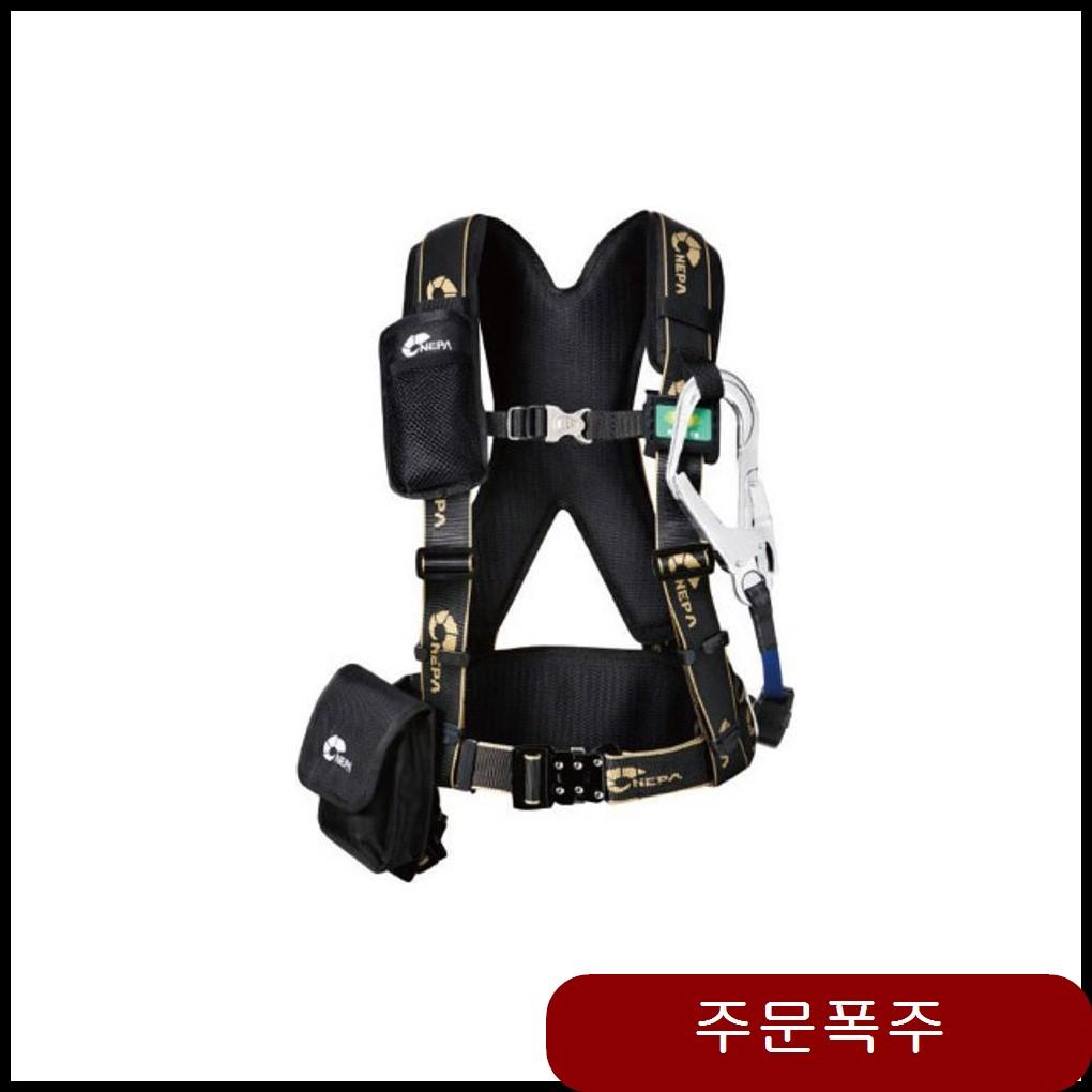 네파 상체식 안전벨트 산업 장비 보호대 자동차용품 샌더 (POP 4540843360)
