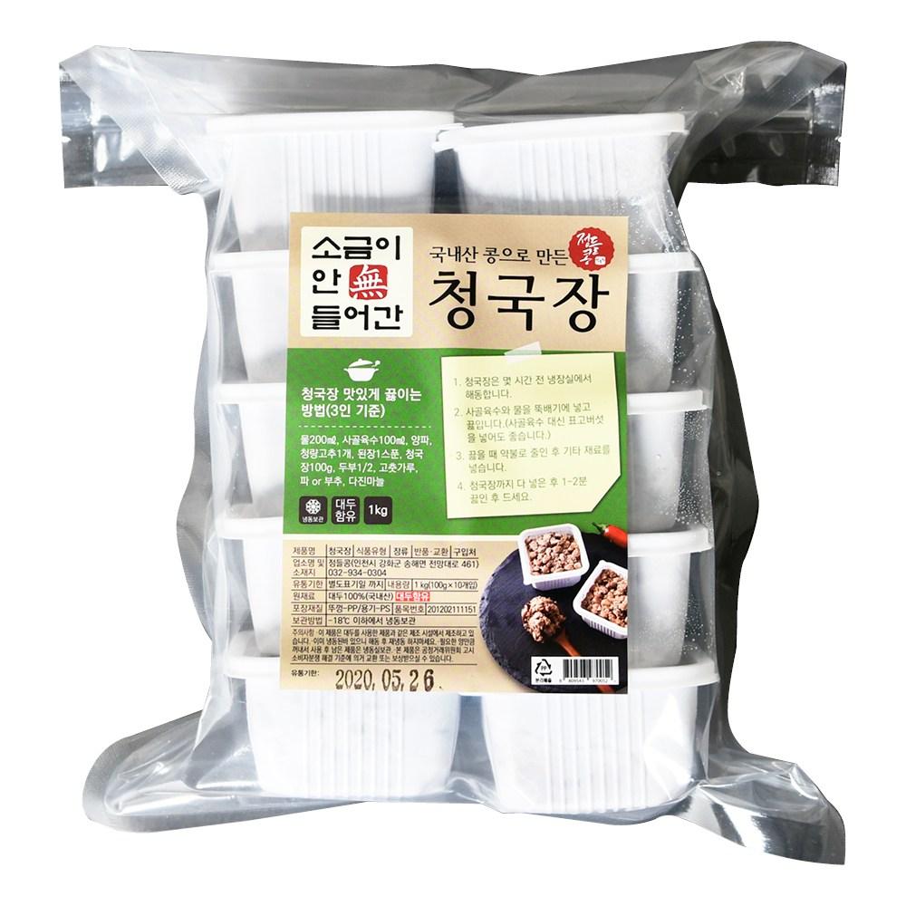 정들콩 생 청국장 1Kg 냄새없는 추천 판매, 1팩