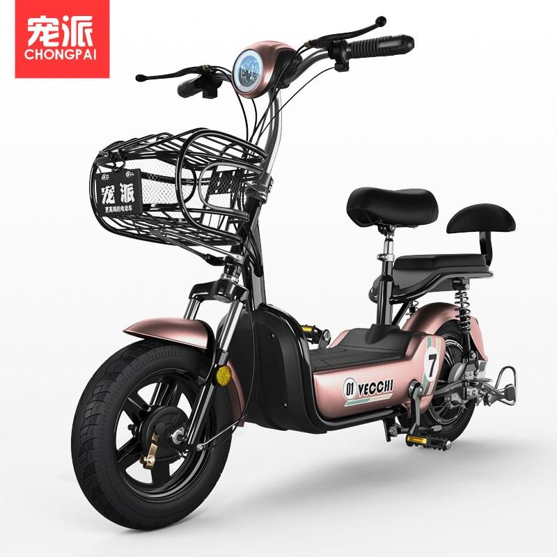 전기자전거 Chongpai 2인용 전동자전거 12Ah 48v 전동스쿠터, 로즈골드 주행거리50km 12A  납산 배터리