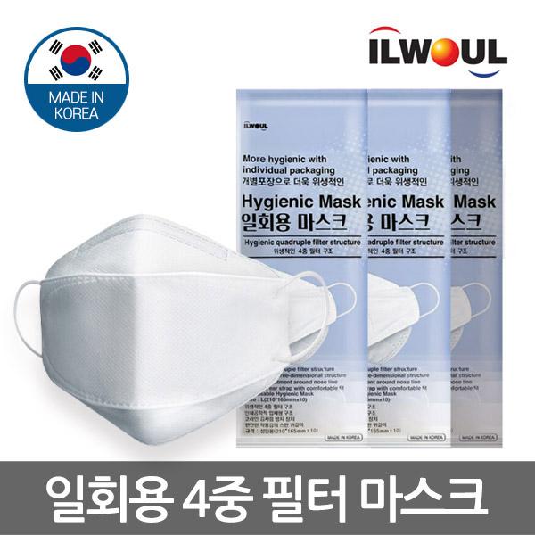 일월 4중필터 일회용 마스크 1매 국내생산 귀가편한 스판귀걸이, 1매입