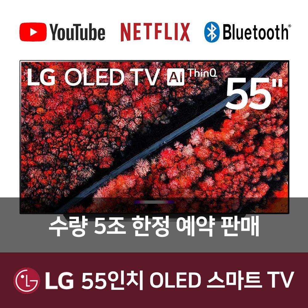 LG 55인치 OLED55C9PUA OLED 4K UHD 스마트 ThinQ TV, 매장방문수령[분당]