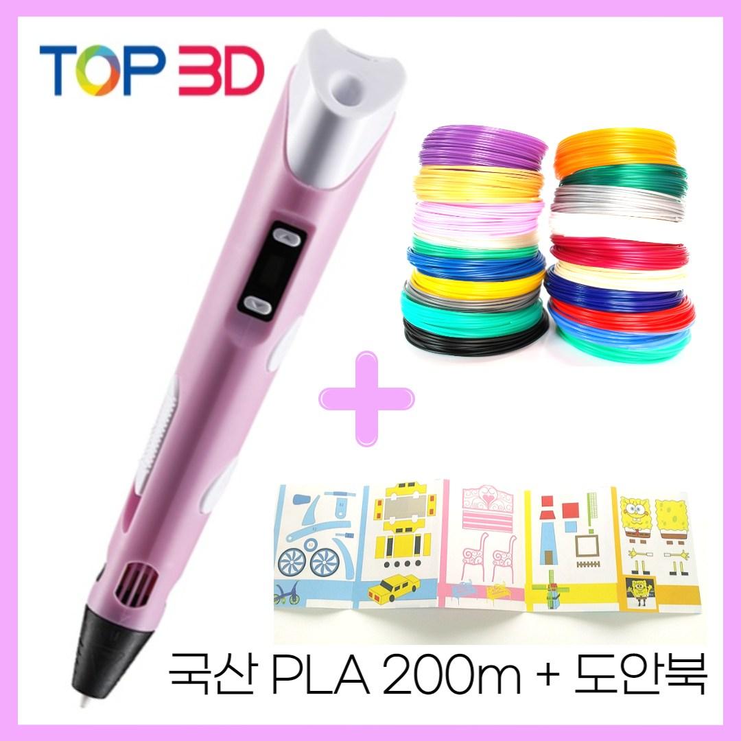 TOP3D 3D펜 풀패키지 친환경 국산 필라멘트 직접 제조, 3D펜(핑크펜+PLA10m 20색 세트)