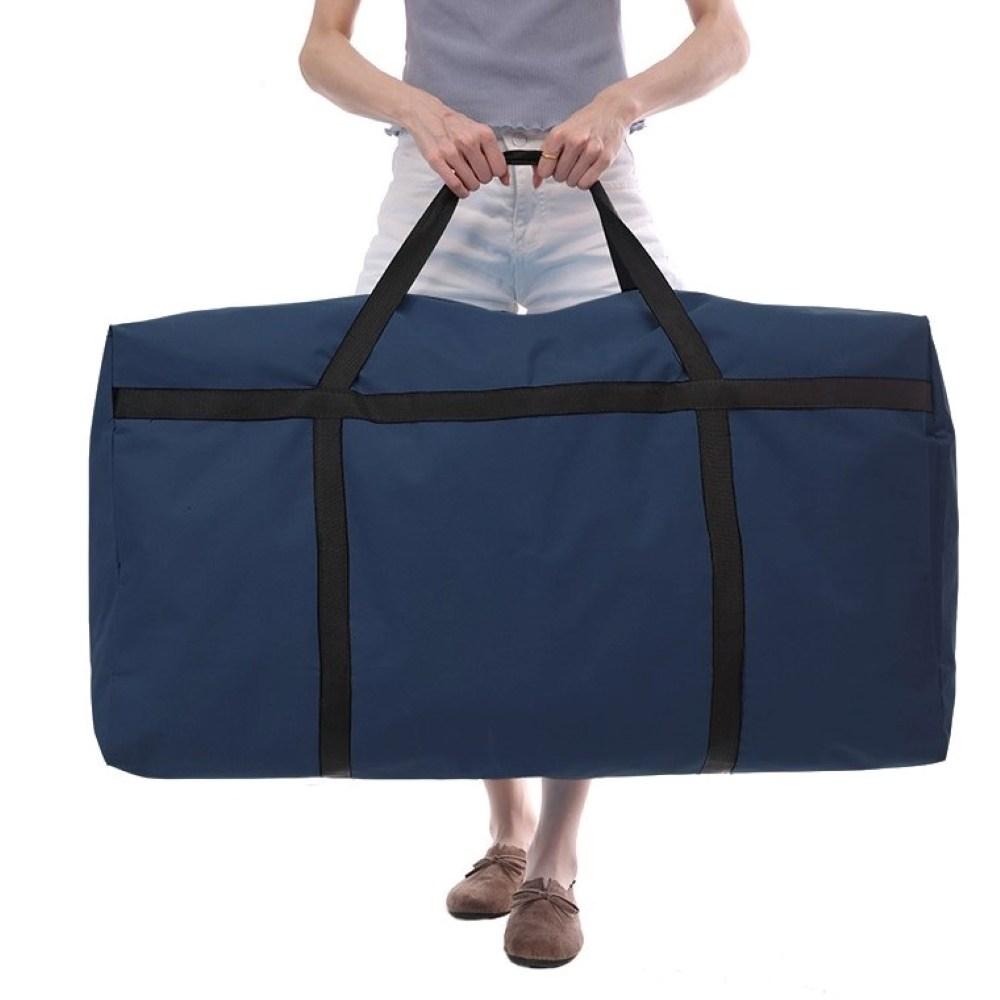 다용도 방수 대형가방 동대문사입가방 이민가방 이사가방