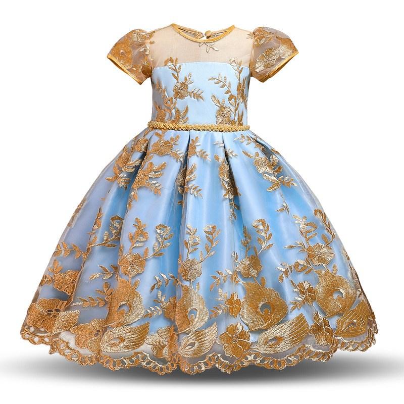 마마고 프리미엄 공주 드레스 어린이 생일 파티 명절 선물