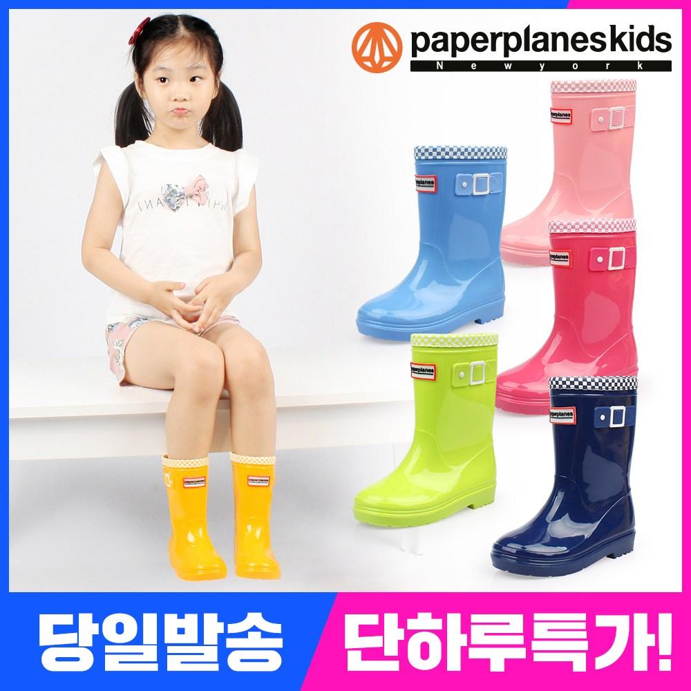 페이퍼플레인키즈 아동용 레인부츠 PK7762