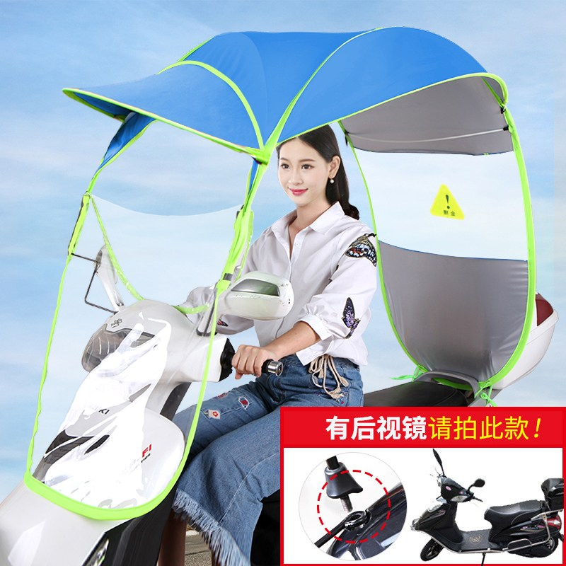 어닝 전동 배티러카용우산 오토바이 비피하는장막 바람막이커버 투명 비막이 자외선차단 배터리카 우산, T24-신칠대 블루-백미러있음 사이드미러