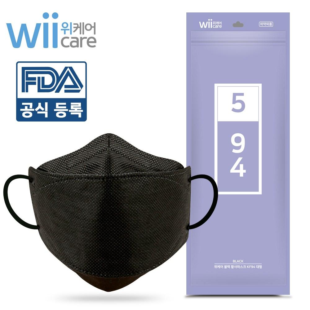 위케어 블랙 황사미세먼지마스크 KF94 60매, 1박스, 60매입