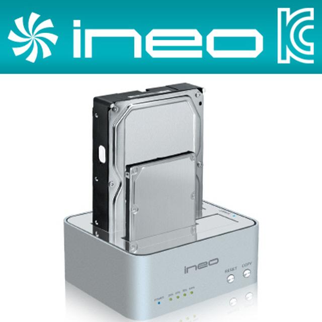 시니몰 ineo USB3.0 2Bay SSD HDD Clone 도킹 스테이션(I-NA321U Plus 하드미포함) 외장하드4tb, 단일 모델명/품번