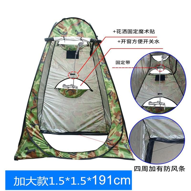 원터치 이동식 캠핑 간이 샤워 텐트 부스 야외 캠핑용 탈의실 화장실 탈의, 업그레이드 위장은 코팅 3 창 너비 1.5 높이 1.9 방수 및 방수 방지개