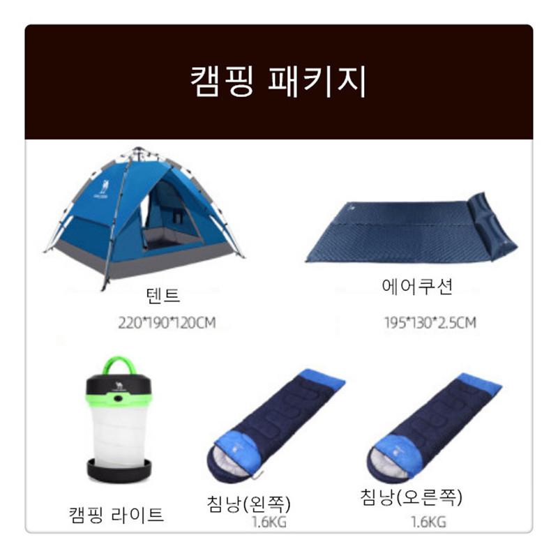 야외용품 캠핑텐트에 전자동식 방비 캠핑 장비 두툼LH0306, 4
