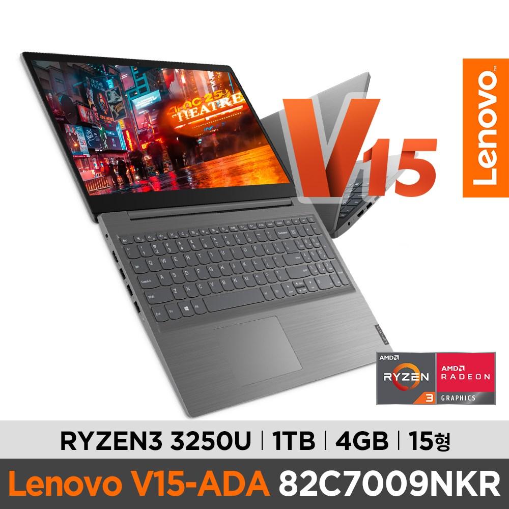 Lenovo V15-ADA 82C7009NKR /15형/4GB/1TB