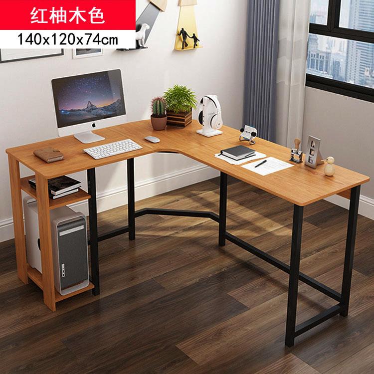 사무용책상 원룸 철제 컴터책상 1인용컴퓨터책상 코너, J 빨강 치크 색