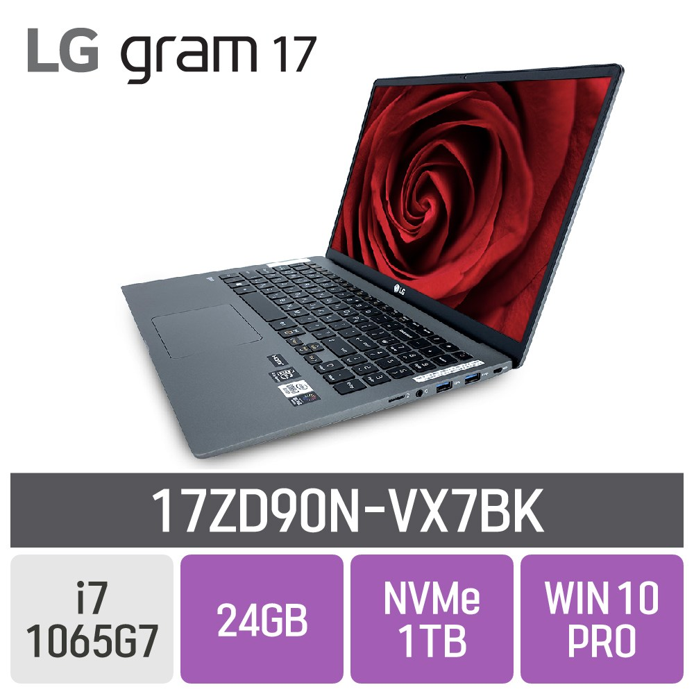 LG 2020그램 17ZD90N-VX7BK, 24GB, SSD 1TB, 포함