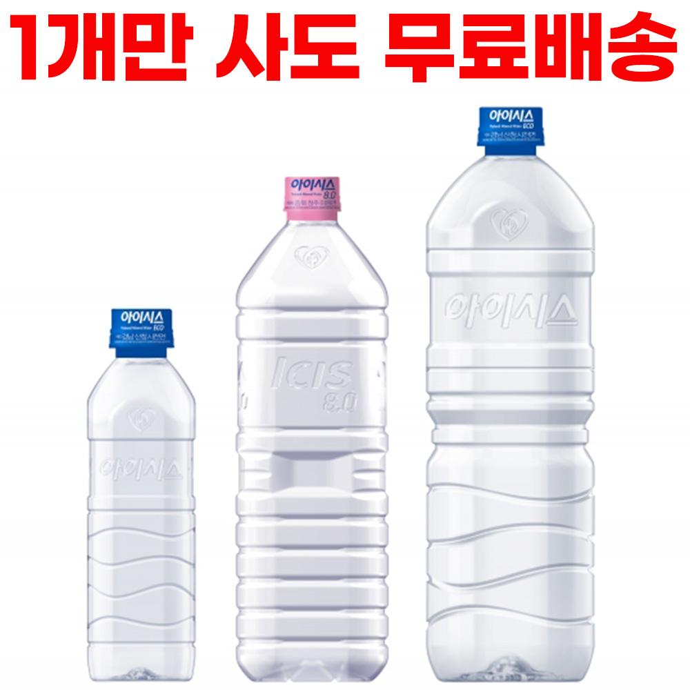 아이시스8.0 무라벨 에코 생수 500ml 1.5L 2L안전한생수 물정기배송 미네랄워터, 2Lx36개